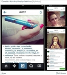 Mascara From MH370 Victim Allegedly Used On Instagram