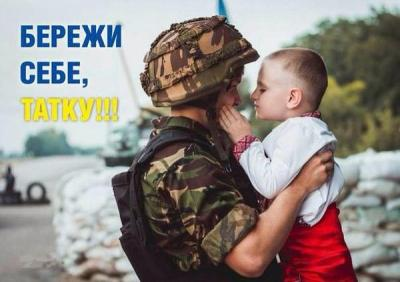 Ukraine ATO forces Take care Dad