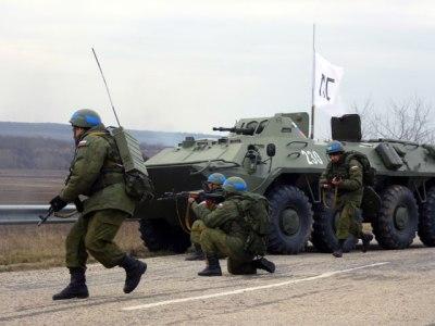 Russian peacekeepers in Ukraine