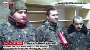 Ukraine army 40 Battalion POWs captivity