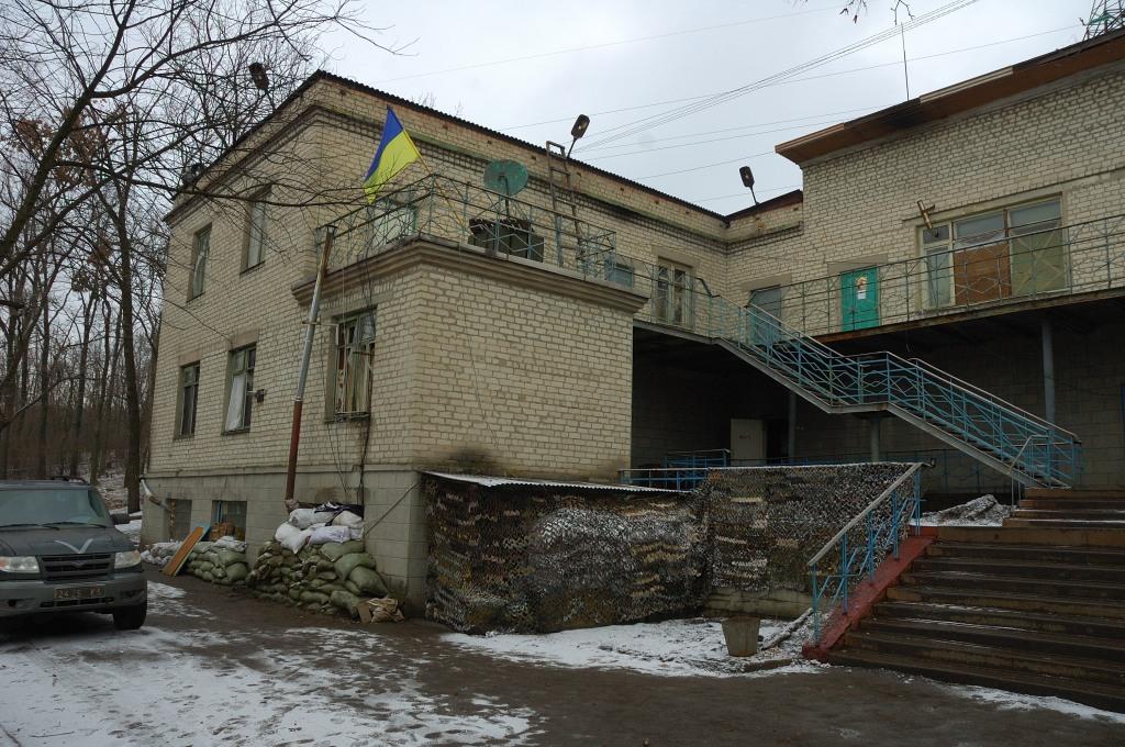 Debaltseve Ukraine army camp