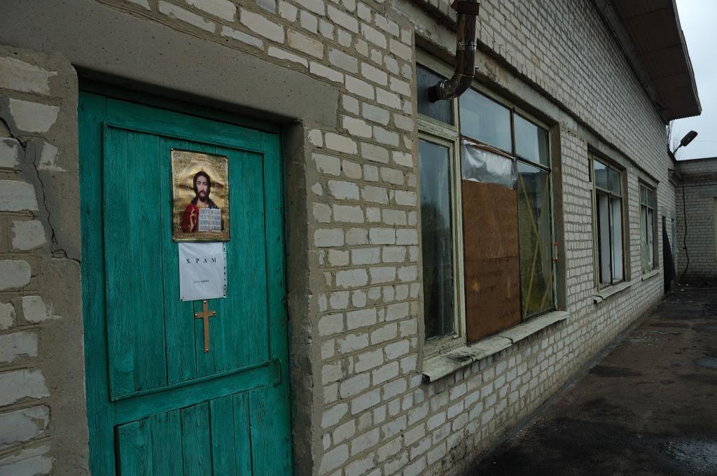 Debaltseve Ukraine army church