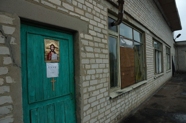 Debaltseve Ukraine army church