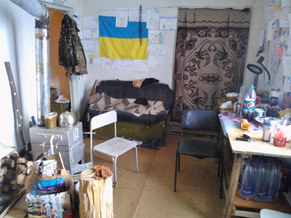 Debaltseve army living room