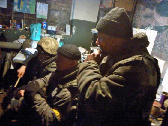 Ukraine army40 Battalion radio