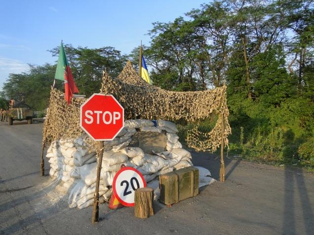 Ukraine army Ilovaisk roadpost
