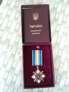 Ukraine medal order